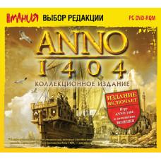 Anno 1404. Золотое издание (Игромания: Выбор редакции) [PC, Jewel, русская версия]