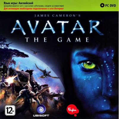 James Cameron's Avatar: The Game [PC, Jewel, русская версия]
