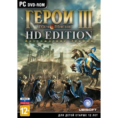 Меч и Магия: Герои III - Возрождение Эрафии (HD Edition) [PC, русская версия]