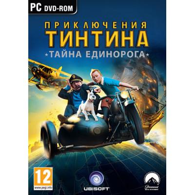 Приключения Тинтина: Тайна Единорога [PC, русская версия]