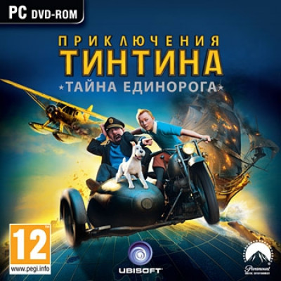 Приключения Тинтина: Тайна Единорога [PC, Jewel, русская версия]