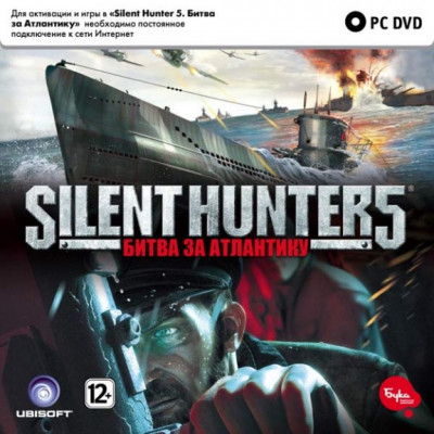 Silent Hunter 5: Битва за Атлантику [PC, Jewel, русская версия]