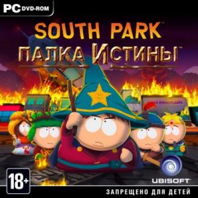 South Park: Палка Истины [PC, Jewel, русские субтитры]
