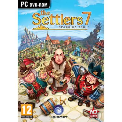 The Settlers 7: Право на трон [PC, русская версия]