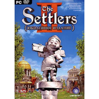 The Settlers II (Юбилейное издание) [PC, русская версия]