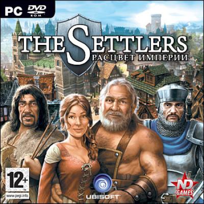 The Settlers: Расцвет Империи [PC, Jewel, русская версия]