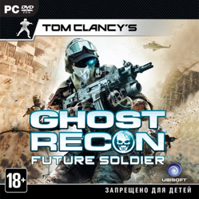 Tom Clancy's Ghost Recon Future Soldier [PC, Jewel, русская версия]