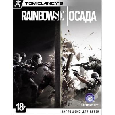 Игра для PC Tom Clancy's Rainbow Six: Осада (русская версия)