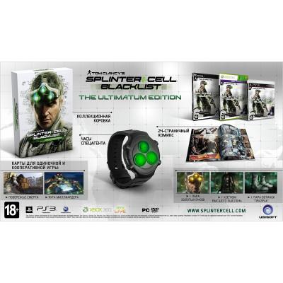 Tom Clancy's Splinter Cell: Blacklist. The Ultimatum Edition [Xbox 360, русская версия]
