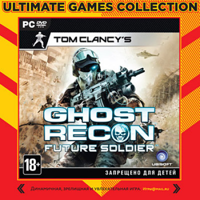 Tom Clancy's Ghost Recon Future Soldier (Ultimate Games) [PC, Jewel, русская версия]