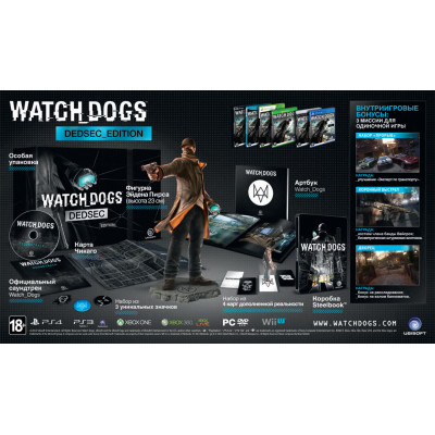 Watch_Dogs. Dedsec Edition [PS3, русская версия]