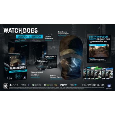 Watch_Dogs. Vigilante Edition [PS3, русская версия]