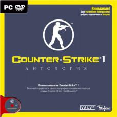 Counter Strike 1: Антология [PC, Jewel, английская версия]