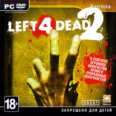 Left 4 Dead 2 [PC, Jewel, русская версия]