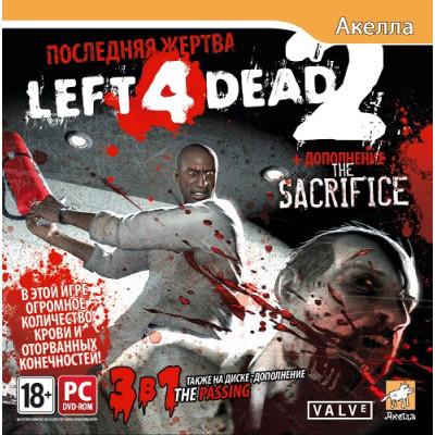 Left 4 Dead 2: Последняя жертва (The Passing & Sacrifice) [PC, Jewel, русская версия]