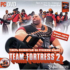 Team Fortress 2 [PC, Jewel, русская версия]