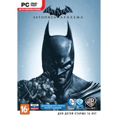 Batman: Летопись Аркхема (Arkham Origins) [PC, русские субтитры]