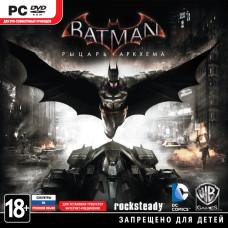 Batman: Рыцарь Аркхема [PC, Jewel, русские субтитры]
