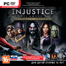 Injustice: Gods Among Us. Ultimate Edition [PC, Jewel, русские субтитры]