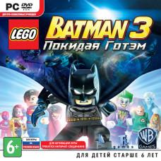 LEGO Batman 3: Покидая Готэм [PC, Jewel, русские субтитры]