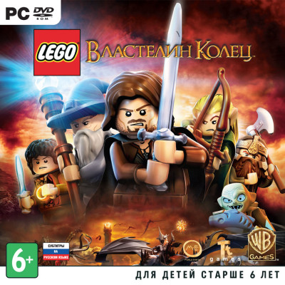 LEGO Властелин Колец [PC, Jewel, русские субтитры]