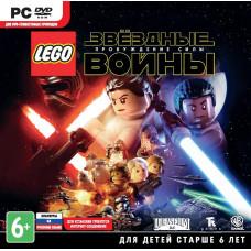 LEGO Звездные войны: Пробуждение Силы [PC, Jewel, русские субтитры]