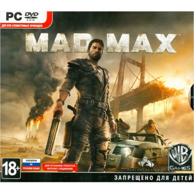 Mad Max [PC, Jewel, русские субтитры]