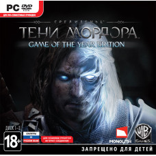 Средиземье: Тени Мордора. Game of the Year Edition [PC, Jewel, русские субтитры]