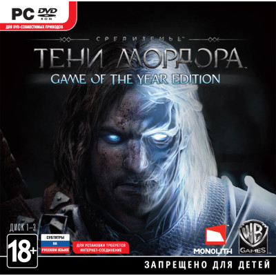Средиземье: Тени Мордора. Game of the Year Edition [PC, Jewel, русские субтитры]