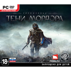 Средиземье: Тени Мордора [PC, Jewel, русские субтитры]