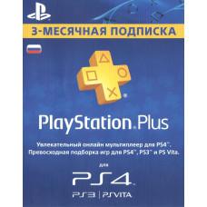 PlayStation Plus 3-месячная подписка: Карта оплаты (конверт)