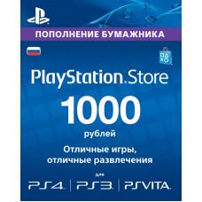 Playstation Store пополнение бумажника: Карта оплаты (конверт) 1000 руб.