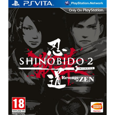Shinobido 2: Revenge of Zen [PS Vita, английская версия]