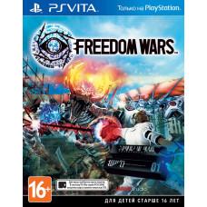 Freedom Wars [PS Vita, русская документация]