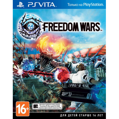 Freedom Wars [PS Vita, русская документация]