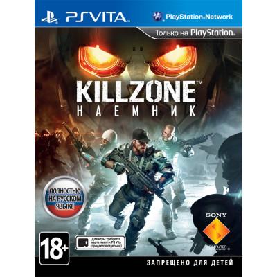 Killzone: Наемник [PS Vita, русская версия]