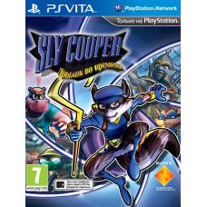 Sly Cooper: Прыжок во времени [PS Vita, русская версия]