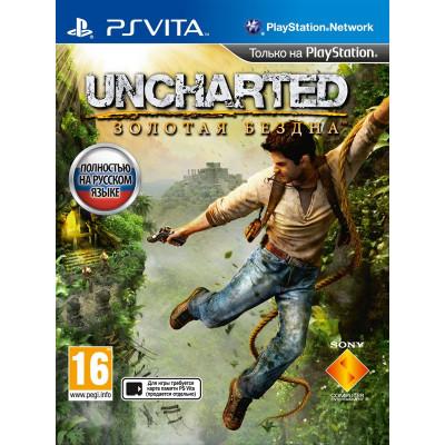 Uncharted Золотая бездна [PS Vita, русская версия]