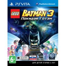 LEGO Batman 3: Покидая Готэм [PS Vita, русские субтитры]