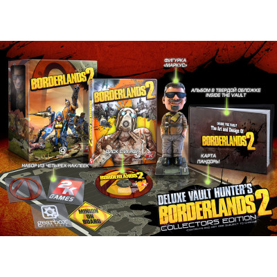 Borderlands 2. Collector's Edition [Xbox 360, английская версия]