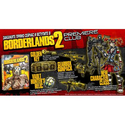 Borderlands 2. Day One Edition [Xbox 360, русская документация]