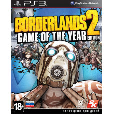Borderlands 2 - Game of the Year Edition [PS3, русская документация]