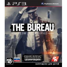 The Bureau: XCOM Declassified [PS3, русская документация]