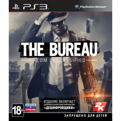 The Bureau: XCOM Declassified [PS3, русская документация]