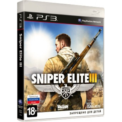 Sniper Elite 3. Ultimate Edition [PS3, русская версия]