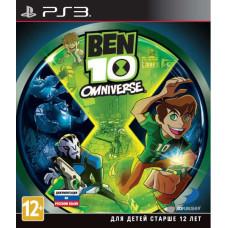 Ben 10: Omniverse [PS3, русские субтитры]