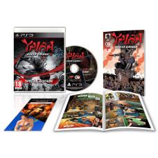 Yaiba: Ninja Gaiden Z. Special Edition [PS3, английская версия]