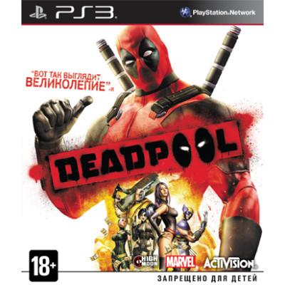 Deadpool [PS3, русская документация]