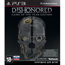 Dishonored Game of the Year Edition [PS3, русские субтитры]