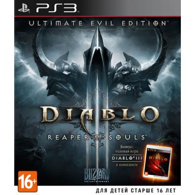 Diablo III: Reaper of Souls. Ultimate Evil Edition [PS3, русская версия]